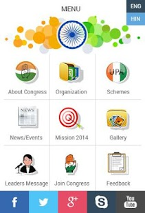 Indian National Congress - screenshot