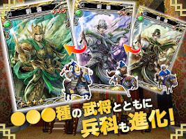 Screenshot of 三国志乱舞 - スクエニが贈る本格三国志RPG -