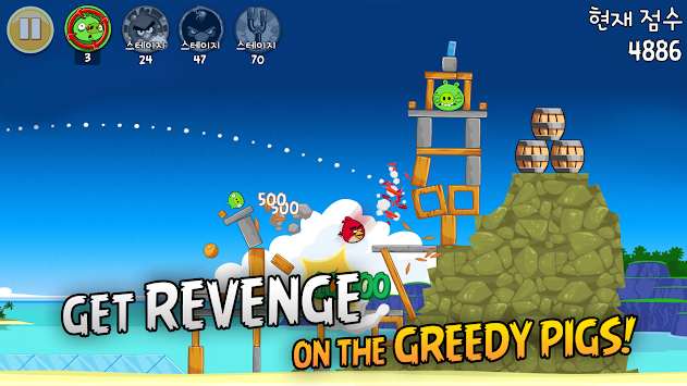 Angry Birds For Kakao APK screenshot thumbnail 4