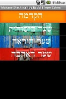 Screenshot of Jewish Books - Mahane Shechina