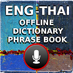 English-Thai Phrasebook-Dict APK Image