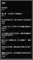 Screenshot of あ・うんのゴルフ