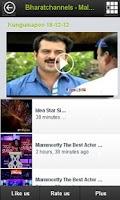 Screenshot of Bharatchannels -Malayalam -Mob