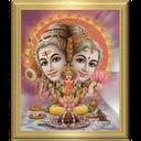 Lord Shiva Temple mobile app icon