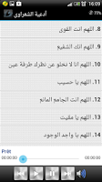 Screenshot of Ad3iya Mohamed Mtwali Chaaraui