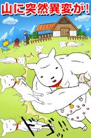 Screenshot of アルプスの異変~少女とおじいさんと子ヤギの物語~