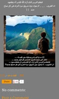 Screenshot of اقوال و حكم العظماء بالصور