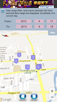 Screenshot of Map Photo Diary