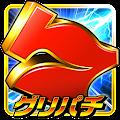 Game グリパチ~パチンコ&パチスロ(スロット)ゲームアプリ~ APK for Windows Phone