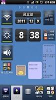 Screenshot of Mad Torch 2.0 - Free