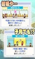 Screenshot of お住まい夢物語