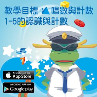 На полная и игры версия андроид приложение