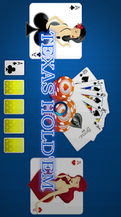 Funny Texas Holdem Game - screenshot
