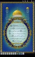 Screenshot of Surah Yasin & Tahlil Arwah
