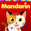 Mandarin Flash Cards icon