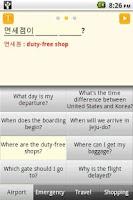 Screenshot of Say Korean Free(Learn&Speak)