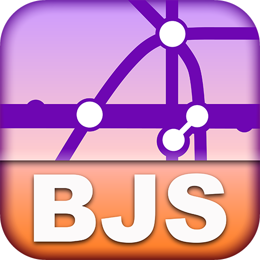 Beijing Transport Map - Free