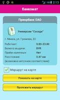 Screenshot of ATM Belarus