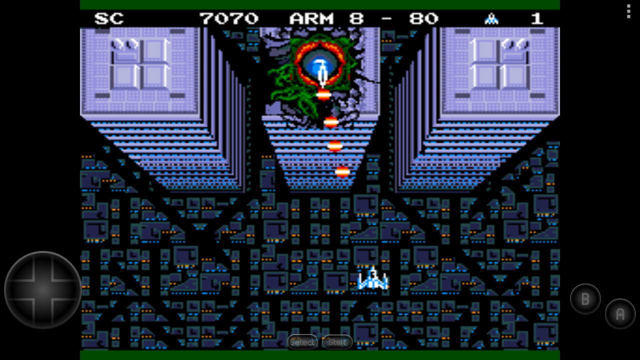 MSX.emu Screenshot 3