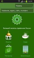 Screenshot of Халяль справочник России