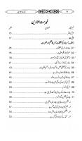 Screenshot of Jadoo ki Haqiqat