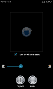 Flash Light with Preview - screenshot