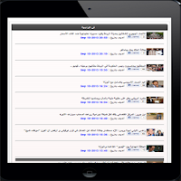 Screenshot of Hibapress