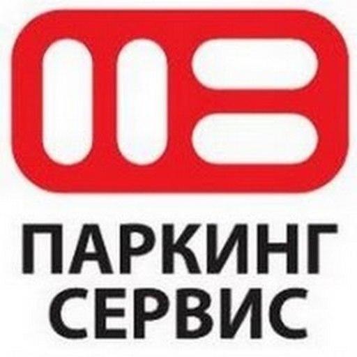 Android aplikacija START-STOP na Android Srbija
