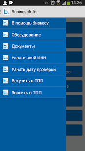 Business Info (Uzbekistan) - screenshot