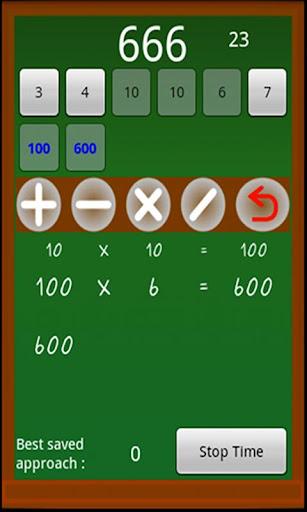【免費解謎App】Super Calculator (figures)-APP點子