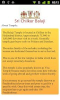Screenshot of Lord Chilkur Balaji