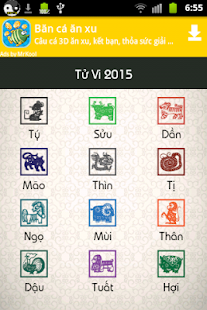 Tử vi 2015 full - screenshot