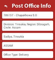 Screenshot of All Indian Post Pincode Finder