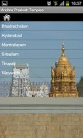 Screenshot of Temples of South India