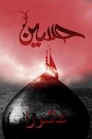 Screenshot of Ashura  Live Wallpaper