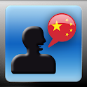 MyWords - Learn Cantonese icon