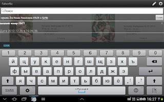 Screenshot of Каталог Faberlic