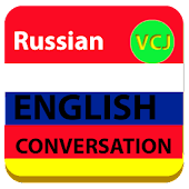 App Russian English Conversation APK for Kindle