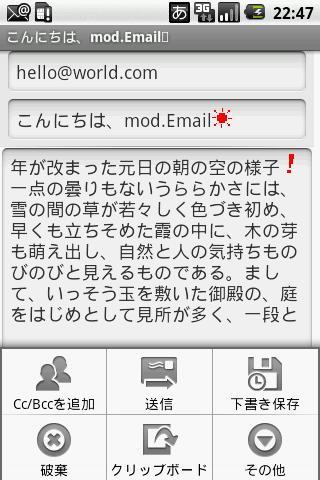跟著接接學日語:在App Store 上的App - iTunes - Apple