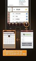 Screenshot of BizReader Lite 명함스캐너 비즈리더 한/영