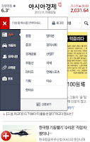 Screenshot of The Asia Economy Daily