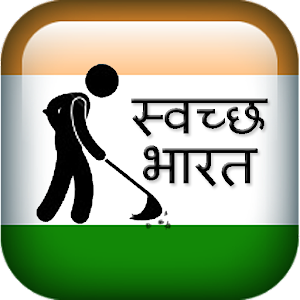 Swachh Bharat Abhiyan - Apl Android di Google Play