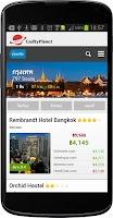 Screenshot of โรงแรม