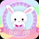 Happy Kawaii Jump