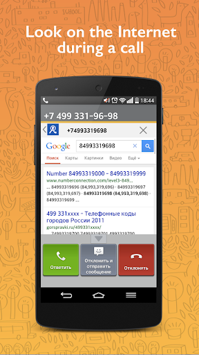 Block calls & search phone - screenshot