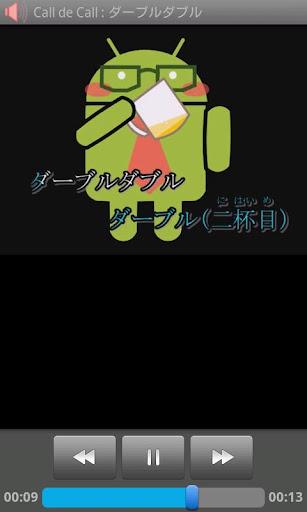 玩娛樂App|CalldeCall免費|APP試玩