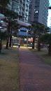 黑沙環公園涼亭