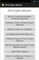 Screenshot of KPSS Eğitim Bilimleri