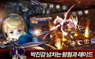 Screenshot of 던전러쉬 for Kakao