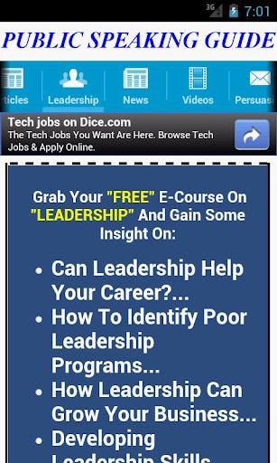【免費通訊App】Public Speaking Guide-APP點子
